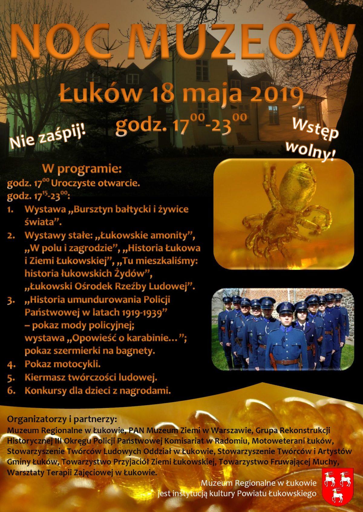 Noc Muzeów w Muzeum Regionalnym w Łukowie
