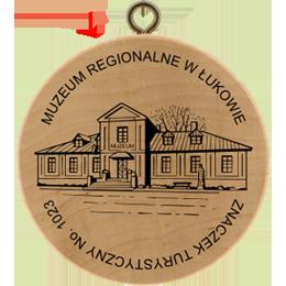 Znaczek turystyczny No. 1023 z Muzeum Regionalnym w Łukowie